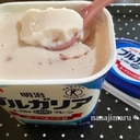 容器まるごと!いちごヨーグルトデザート☆