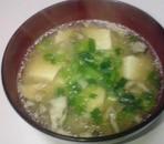 マイタケと豆腐のお味噌汁