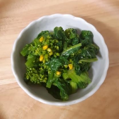 冷凍していた菜の花だったのでレンチンして和えました☆ ごま油の風味が効いてて優しいお味♡ 簡単で美味しかったです♪ ごちそうさまでした^^*
