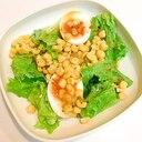 半熟卵とバターコーンのサラダ