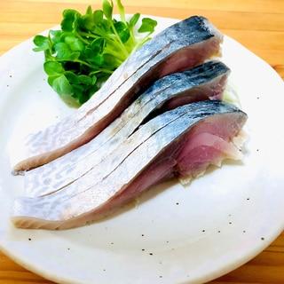 脂のってます☆しめ鯖(きずし)