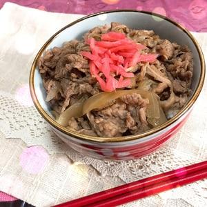 すき家風の牛丼!!⭐*゜