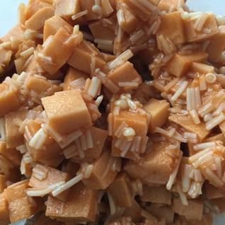 簡単★高野豆腐のケチャップ煮