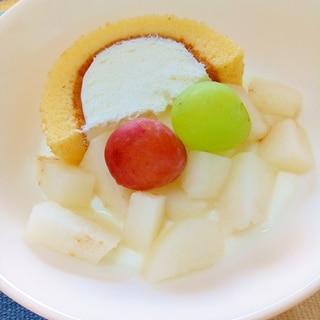 スイーツ☆梨と葡萄のロールケーキヨーグルト♪
