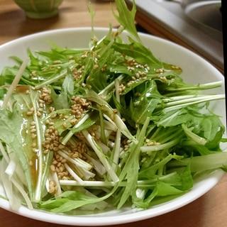 水菜の中華風サラダ