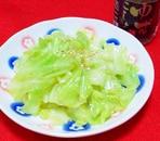 きゃべつの柚子胡椒和え
