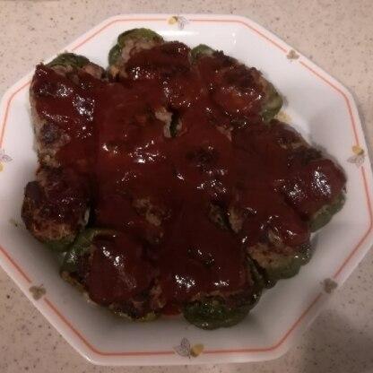 ピーマンの肉詰めに。 優しい甘さのコクのあるソースで とてもよく合いました。 今度はハンバーグ+目玉焼き+こちらのソースを試してみたいです!
