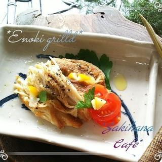 ⁂えのきと軸のステーキ風*時短調理で簡単副菜⁂