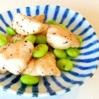 お弁当に★しっとりささみと枝豆の塩炒め