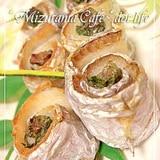 ●太刀魚の梅肉巻きの串焼き●シンプル美味しい❤