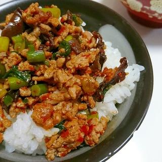 ご飯に合う!台湾料理   ツアンイントウ