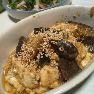 消化によい★豆腐と茄子のごま味噌炒め