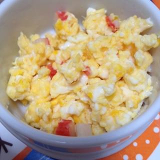 離乳食☆カニカマ卵