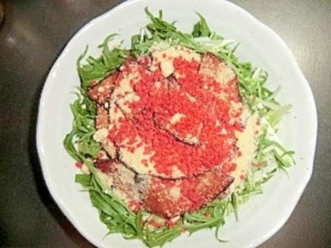 ↑↑カボチャと水菜のサラダ