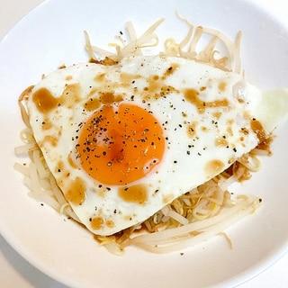 もやしと目玉焼きの☆ダイエット朝ごはん