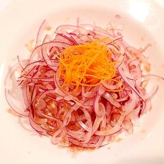 【超簡単】紫玉葱(赤玉葱)のオニオンサラダ