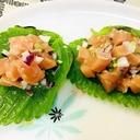 サーモンのフラワーサラダ