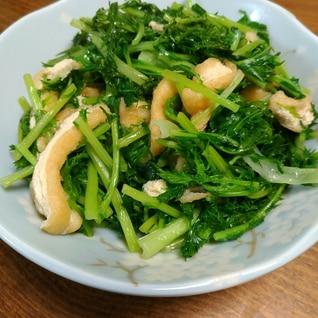 水菜と油揚げのサッと煮