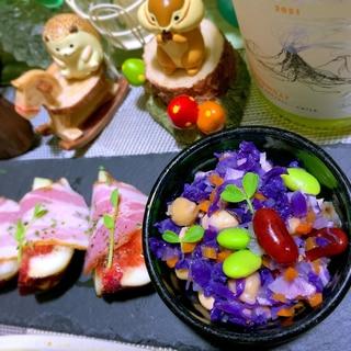 大人のハロウィン(n꒪꒳꒪n)紫キャベツのサラダ
