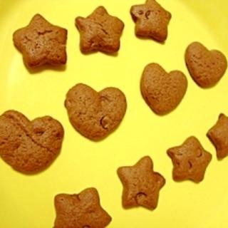 ホットケーキミックスで簡単ココアクッキー