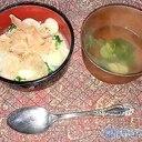 七草がゆ 作り方 「炊飯器を使って簡単に!」