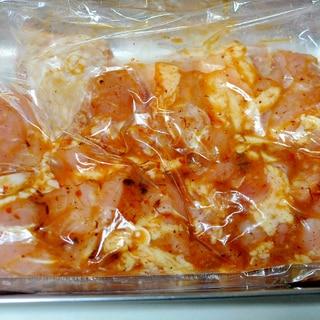 【下味冷凍】鶏もも肉のピリ辛XO醤