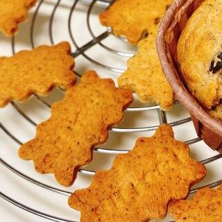 コンビニ甘栗で!栗クッキー