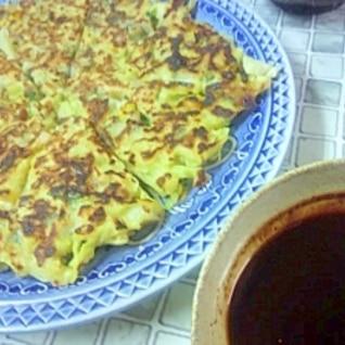 レンコンと納豆のチヂミ&コチュジャンソース