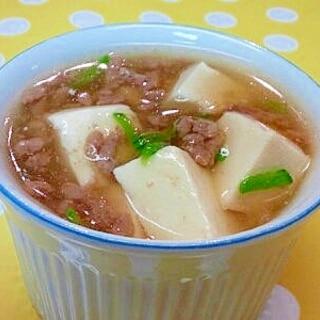 【離乳食】豆腐のとろみ煮(牛ミンチ&絹さや)