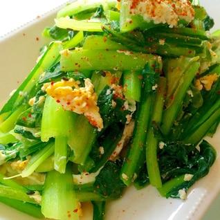小松菜と卵の七味炒め物♩