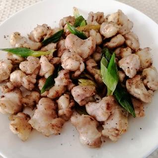 鶏ひざ軟骨の塩胡椒焼き