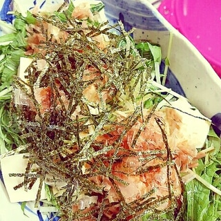お豆腐と水菜の和風サラダ