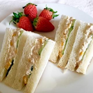 ツナマヨコーンときゅうりのサンドイッチ♡