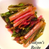 お弁当やお茶請けに♡紫小松菜の甘酢和え