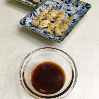 レンジで簡単!焼き鳥のタレ(福井秋吉風)