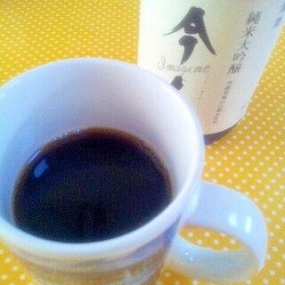 ✿純米酒と黒糖のコーヒー❤