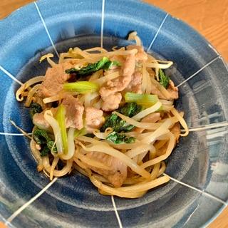 焼肉のたれで☆豚肉と小松菜もやしのスタミナ炒め