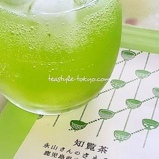 煎茶ソーダ