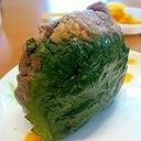 おいしい牛肉で。夏のしそ肉巻おにぎり