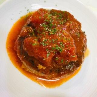 煮込みハンバーグ〜トマトソース〜