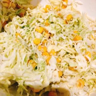 お給食のコールスローサラダ