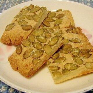 卵・バター不使用★サクサク♪かぼちゃの種のクッキー