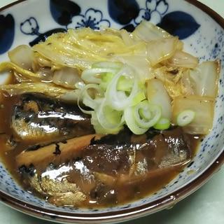 いわし缶と白菜の煮物☆