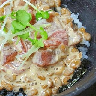 赤身がトロ味に♪ 「まぐろマヨ納豆丼」