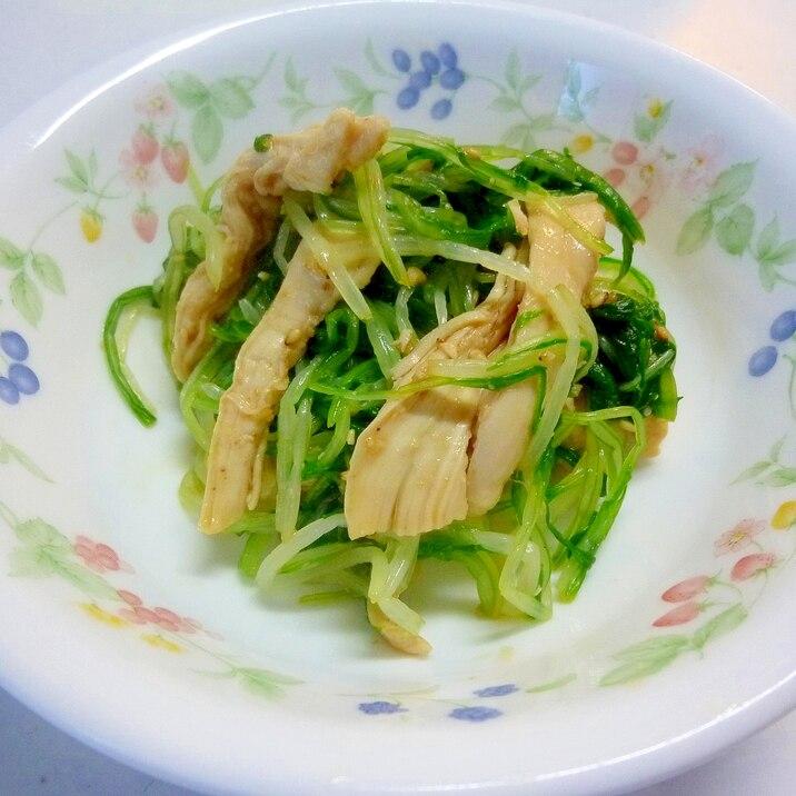 ☆鶏肉と水菜のごま和え☆