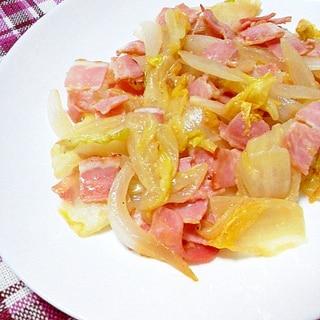 白菜・玉ねぎ・ベーコンのコクうま炒め