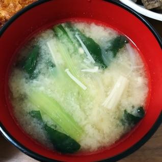 小松菜とえのきの味噌汁