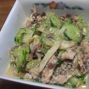 サバ水煮缶ときゅうりのナムル