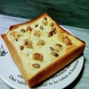 ハロウィン✨パンプキンシードと胡桃のチーズトースト