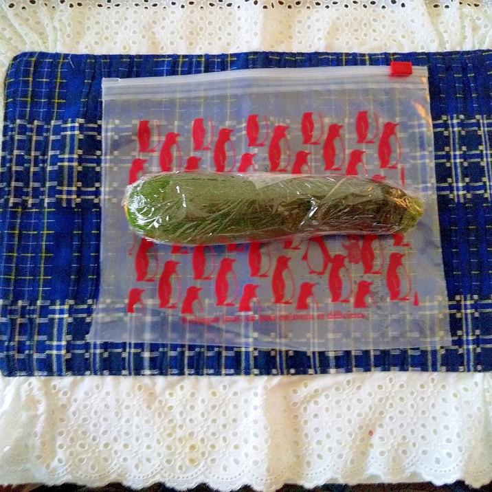 ズッキーニの冷凍保存解凍方法